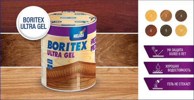 Boritex Ultra gel 1200x620 RU mini